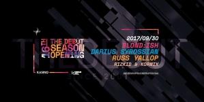 Ibizával támad a Debut őszi szezonja