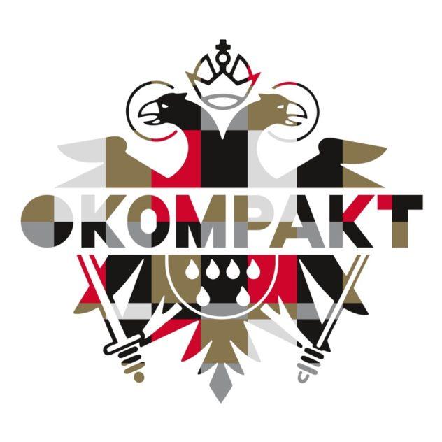 KOMEX100_Speicher100-632x632