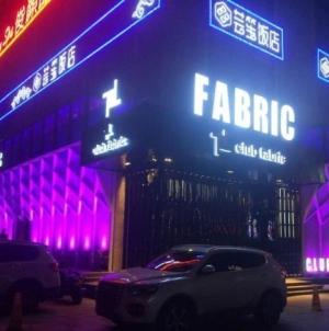 Kínában már a legendás Fabric-et is koppintják