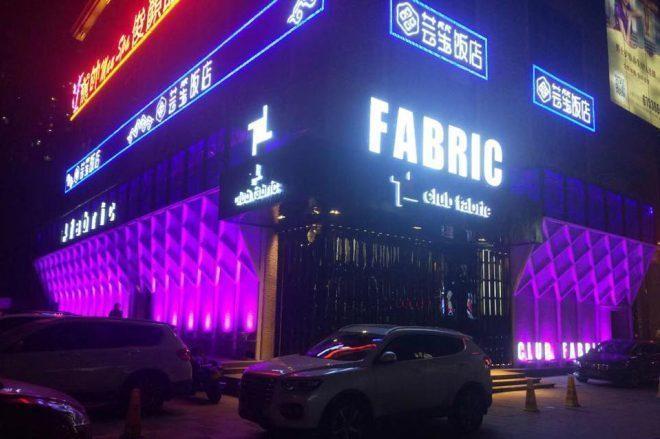 Fabric-Shanghainew