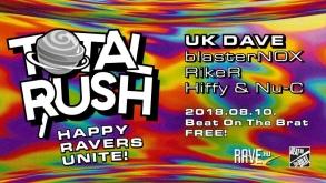 Augusztus 10-én vár mindenkit a Boldogok Szigete, vagyis egy őrületes happy rave party Budapest központjában.